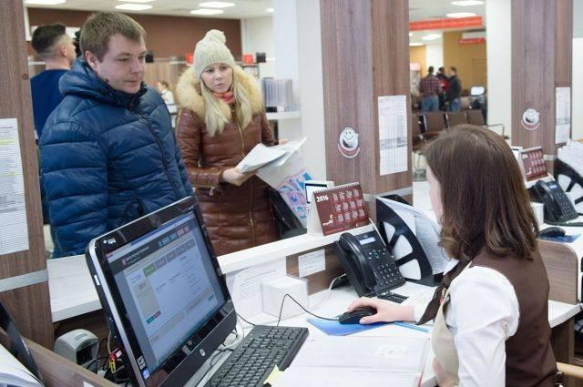 Россияне через МФЦ смогут пожаловаться на качество товаров и услуг