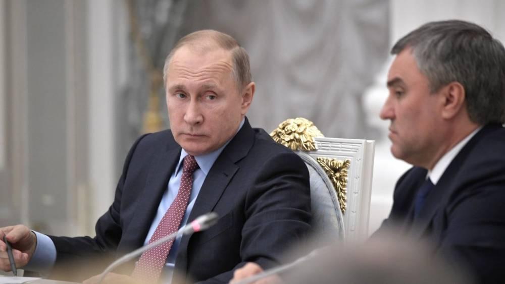Путин поздравил работников прокуратуры с профессиональным праздником