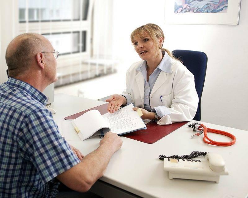 Из-за нехватки денег врачи не принимают пациентов