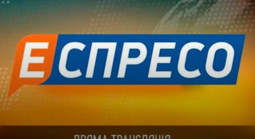 """Новые собственники """"Эспрессо"""" опровергли давление на редакцию"""
