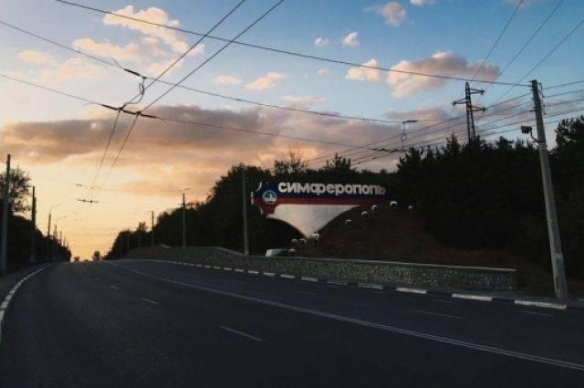 В Крыму ответили на предложение вернуть полуостров Украине