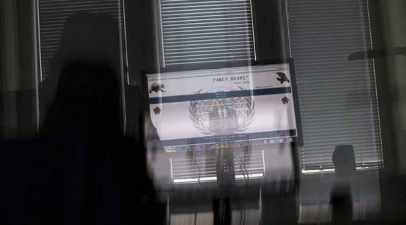 Хакеры из группировки Fancy Bear нацелились на Сенат США