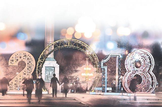 Ночь на 13 января в Москве оказалась самой морозной за всю зиму