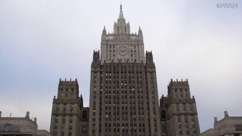 Оправдываются худшие ожидания: в РФ обеспокоены усилением ультимативного подхода США по Ирану
