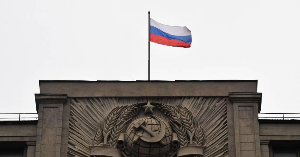 В Госдуме ответили на слова украинского генерала о заминированных кораблях