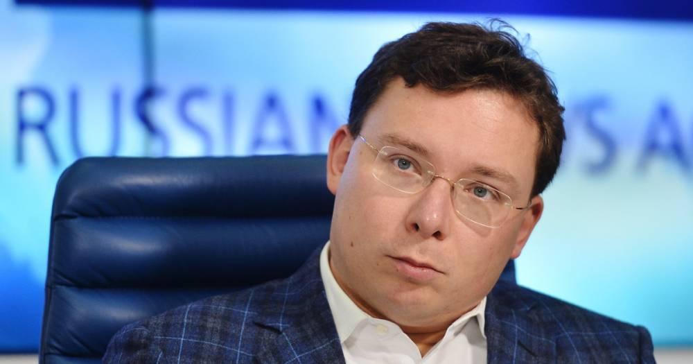 Российскому политологу Бондаренко по требованию Польши запретили въезд в ЕС