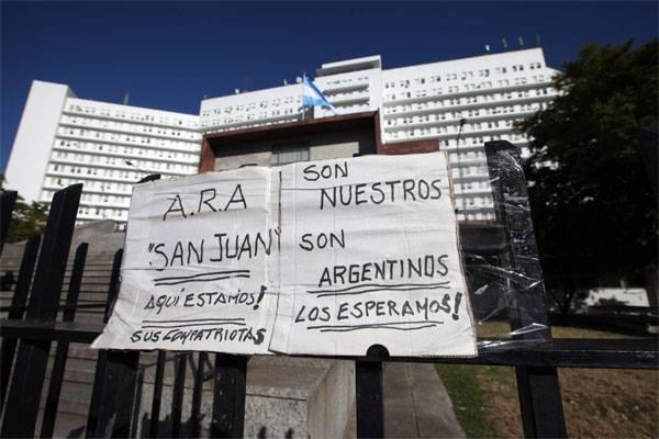 Правоохранители решили проверить базу ВМС Аргентины Мар-дель-Плата