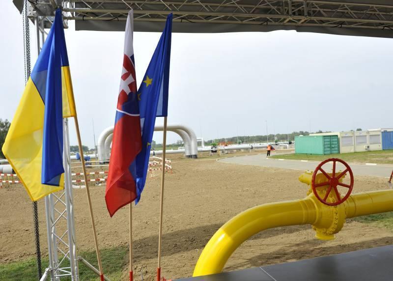 В Киеве завили, что страна третью зиму обходится без российского газа