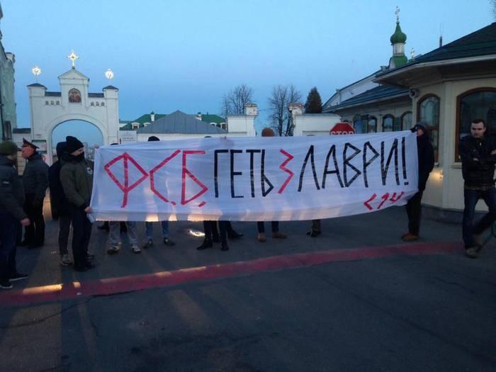 Украинские радикалы заблокировали Киево-Печерскую лавру