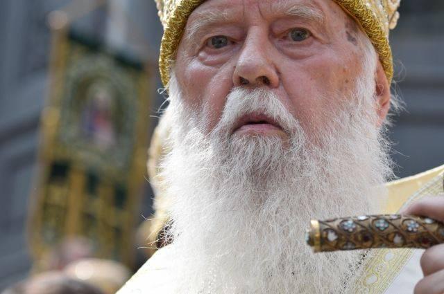 Константинопольский патриархат может снять анафему с Филарета - источник