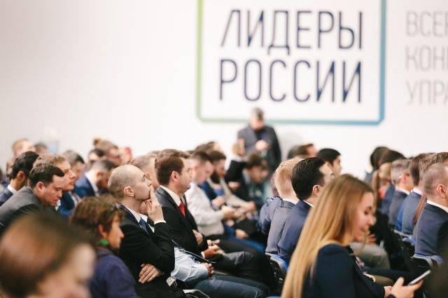 К конкурсу «Лидеры России» присоединились 20 крупных партнеров
