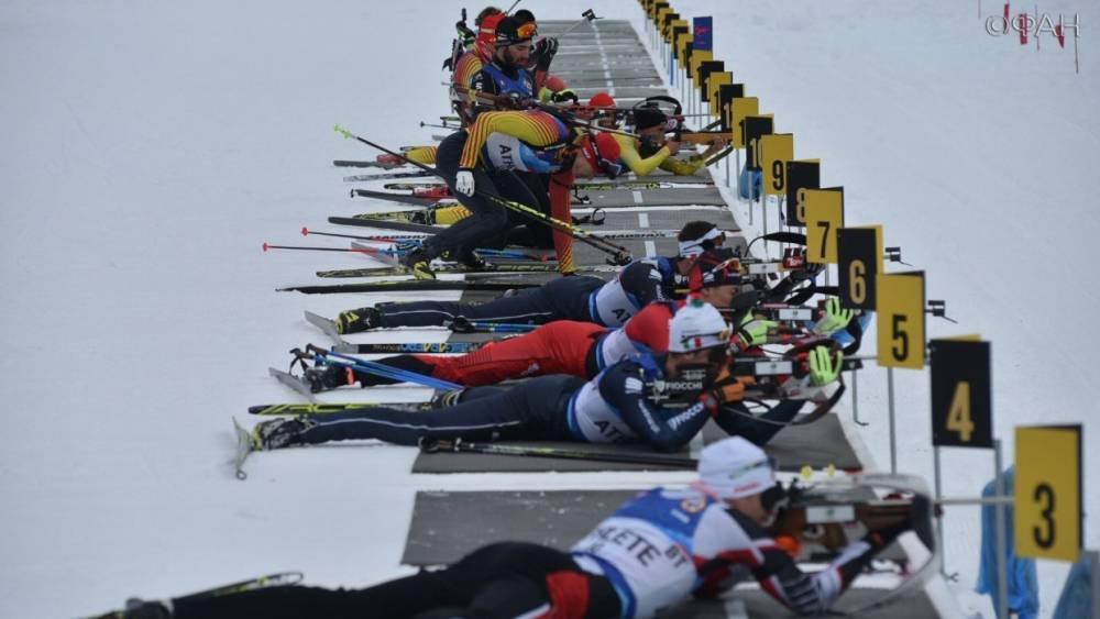 Семерым российским биатлонистам разрешили выступать за Украину и Белоруссию