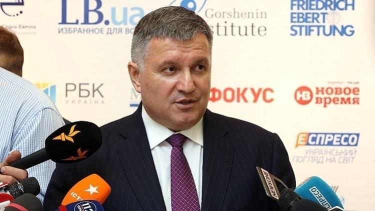 МВД и украинская церковь договорились не допустить религиозной вражды на Украине