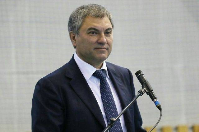 Вячеслав Володин не исключил выхода России из состава Совета Европы