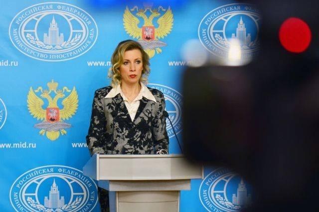 Захарова заявила, что у МИД РФ нет данных о том, живы ли Скрипали
