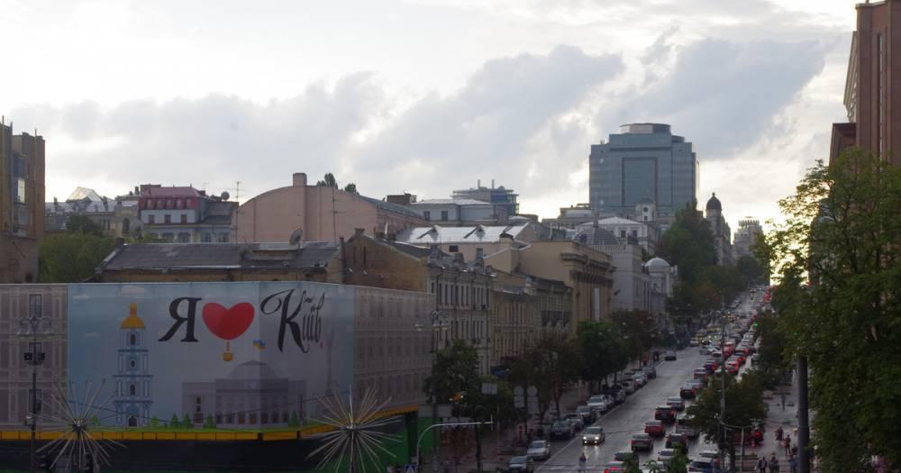 """""""Нафтогаз"""" списал Киеву долги на миллиард гривен"""