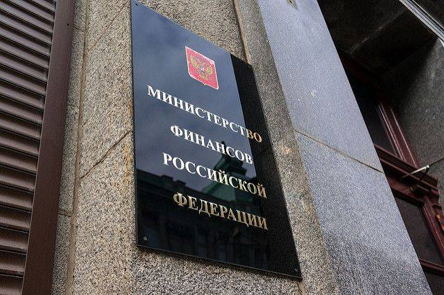 Замглавы Минфина РФ назвал худший вариант развития торговой войны