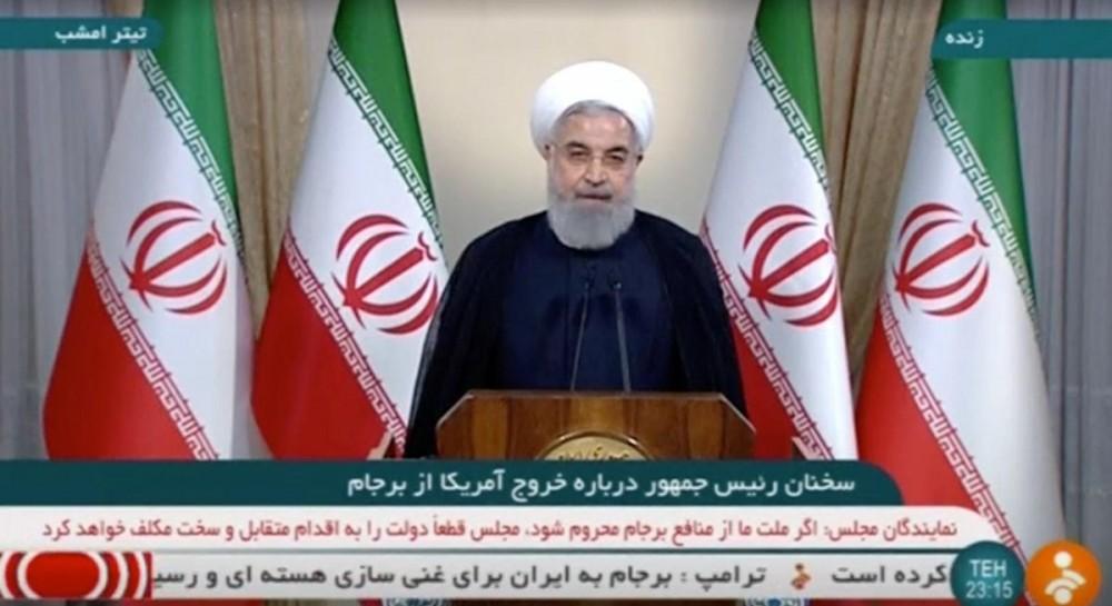 Действующее правительство США наиболее враждебно к Ирану за последние 40 лет – лидер страны