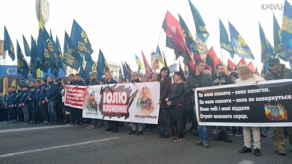 Радикалы в Киеве устроили погром возле офиса Медведчука