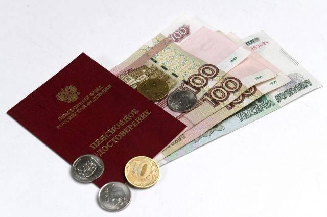 Кто из россиян сможет по-прежнему выходить на пенсию досрочно?