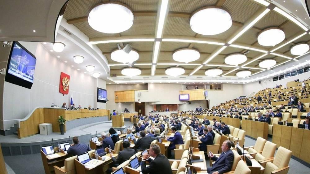 Госдума рассмотрит законопроект о признании нежелательными иностранных НКО из-за вмешательства в выборы