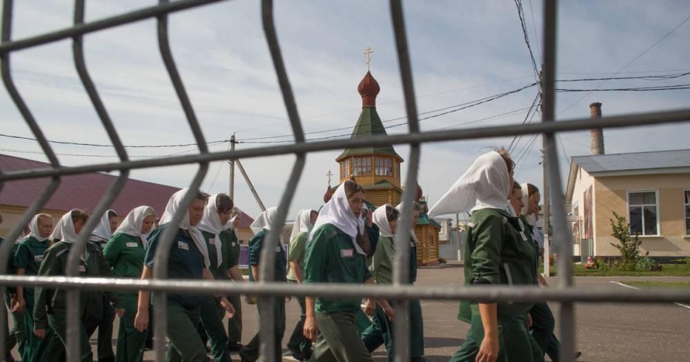 Минюст предложил освобождать беременных по УДО