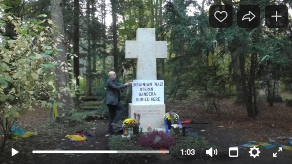 Грэм Филлипс рассказал, зачем «исправил» могилу Бандеры в Мюнхене