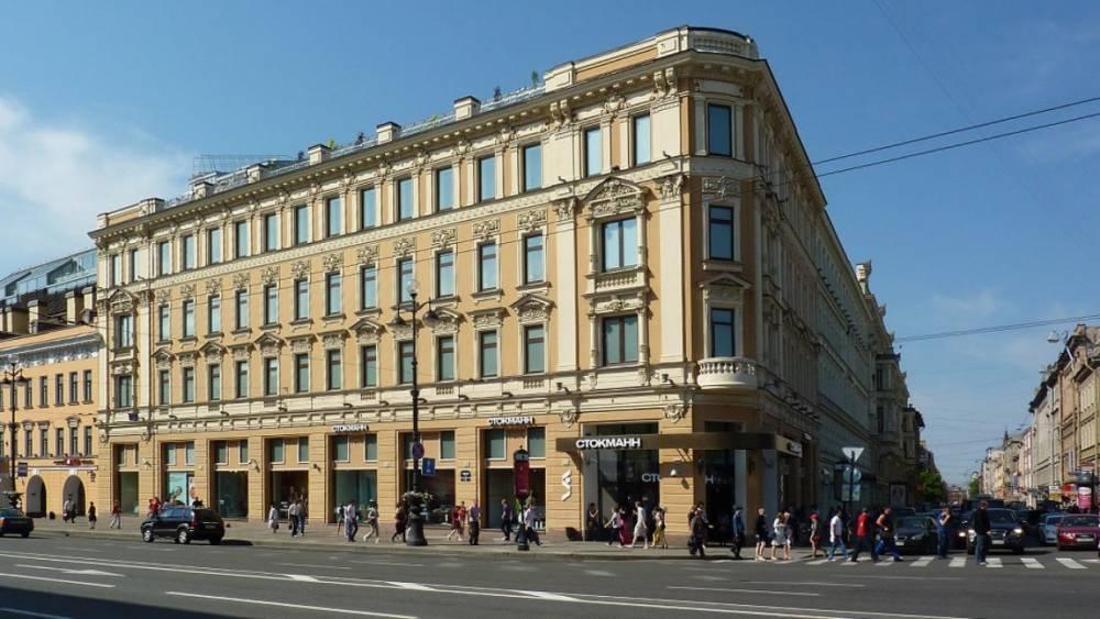 Stockmann продает последний торговый центр в России