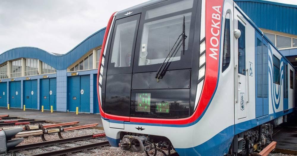 """В столичном метро запустили 79-й поезд """"Москва"""""""