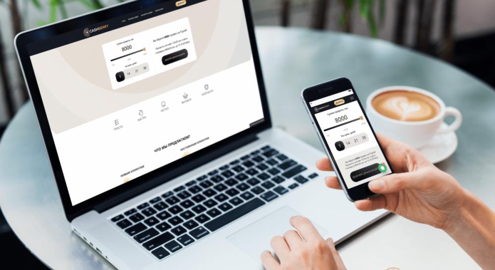 Онлайн кредит на карту – доступные займы онлайн для каждого