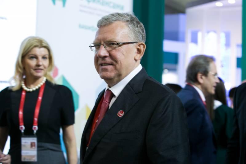 Заплатите чужие долги, или Очередная инициатива Алексея Кудрина