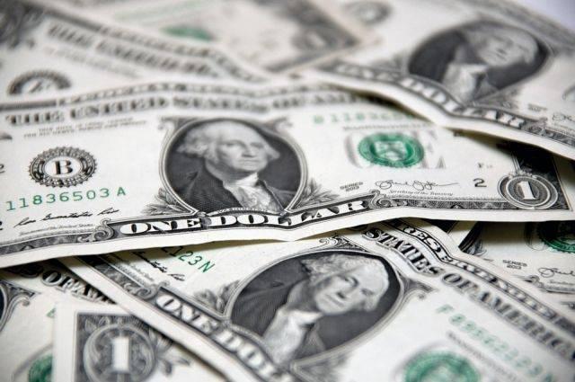 Официальный курс евро уменьшился до 75,92 рубля