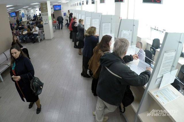 Совбез РФ предлагает рассмотреть вопрос лицензирования визовых центров