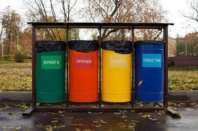 В Москве пройдет акция «ЭлектроОсень-2018» по сбору техники на переработку