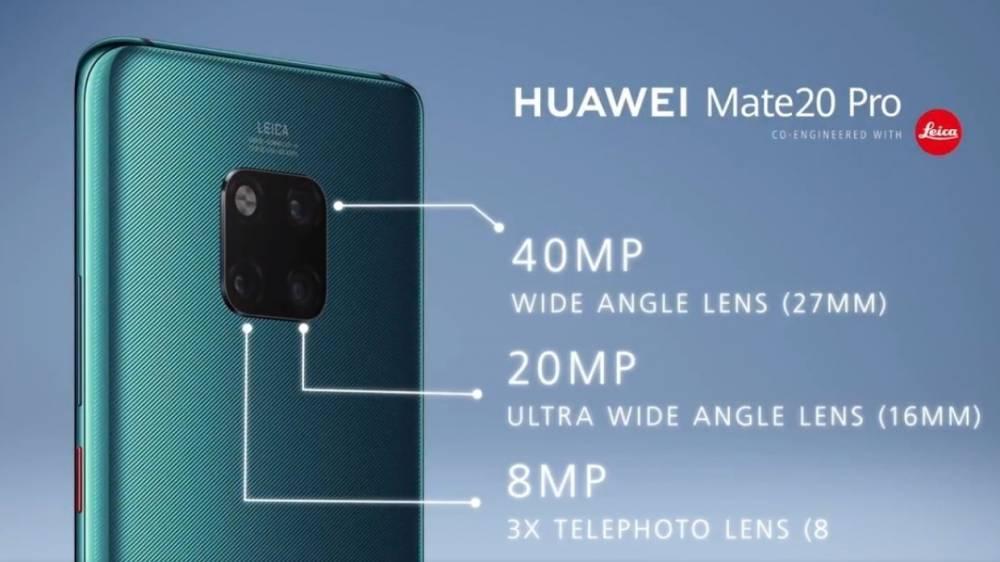 Huawei представила новые модели смартфонов, оснащенные тройными камерами