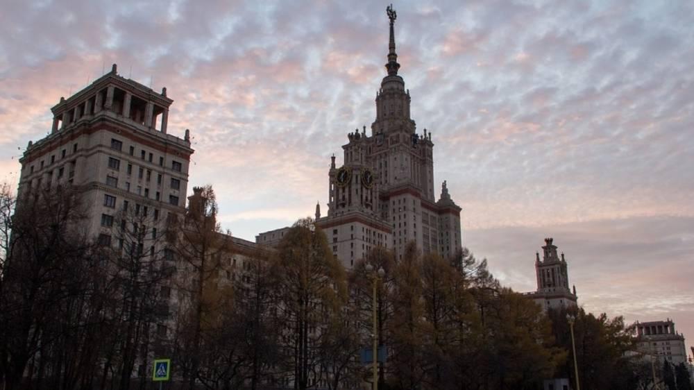 МГУ занял шестое место в рейтинге вузов государств БРИКС