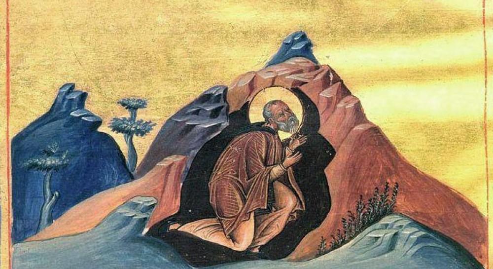 17 октября – память преподобного Павла Препростого
