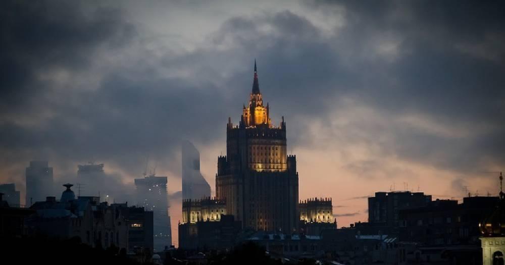 Россия внесла в ГА ООН проект резолюции по информационной безопасности