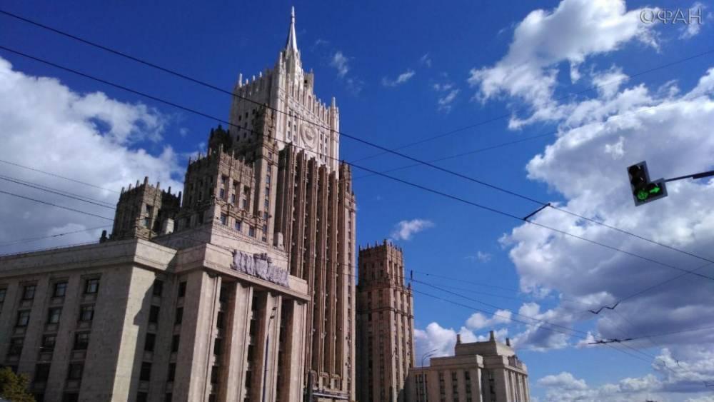 Без тени смущения: МИД РФ упрекнул посла США во вмешательстве в дела Армении