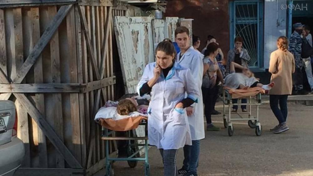 В городском морге Керчи началось опознание погибших