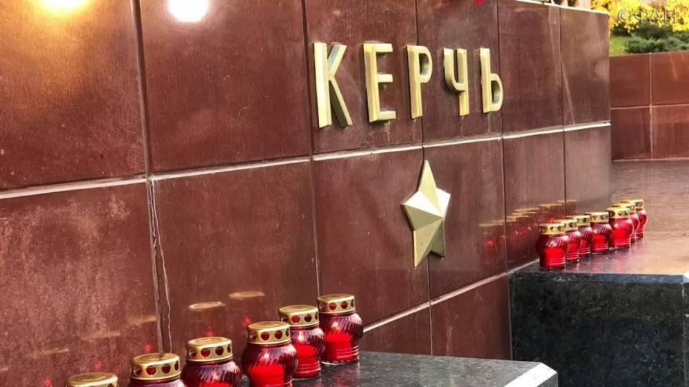 Матчи КХЛ 18 октября начнутся с минуты молчания в память о жертвах нападения на керченский колледж