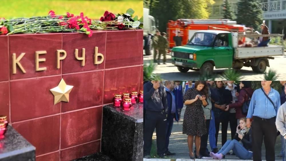 Семьи погибших в Керчи получат по миллиону рублей из бюджета Крыма