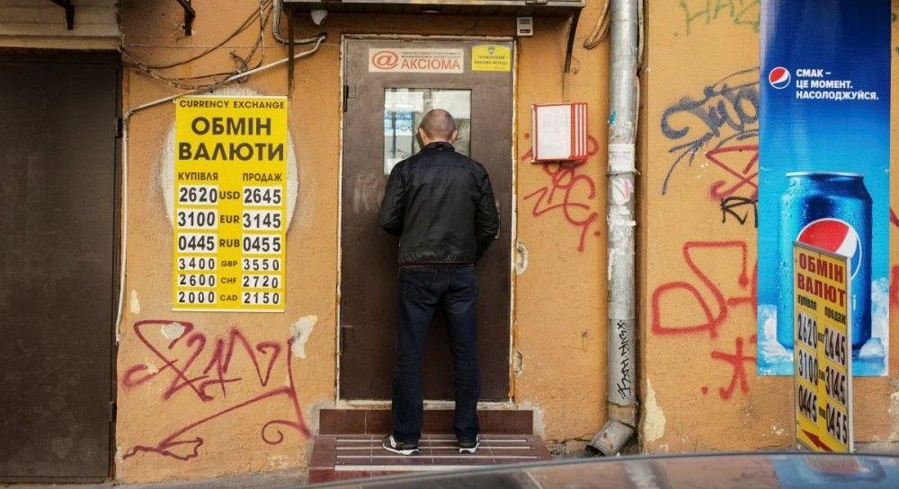 Нацбанк выявил десятки нелегальных валютных обменников