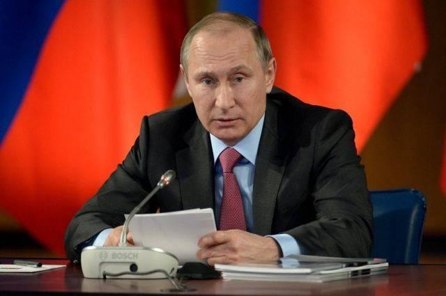 Путин заявил, что Россия в целом добилась в Сирии поставленных целей
