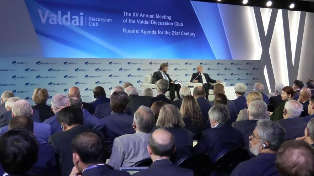 Террористы в Сирии взяли 700 заложников. О чем еще рассказал Владимир Путин на «Валдае». ФАН-ТВ