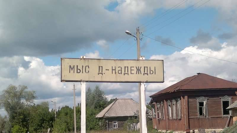 Россия теряет русских. Записки этнолога