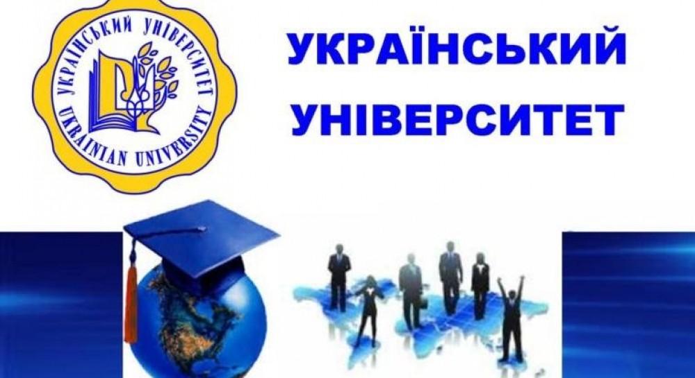Президент Украинского университета в Вашингтоне призвал избрать предстоятелем ЕПЦ экзарха Вселенского патриархата