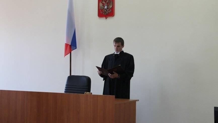 Суд отменил приговор матери-одиночке Журавлевой