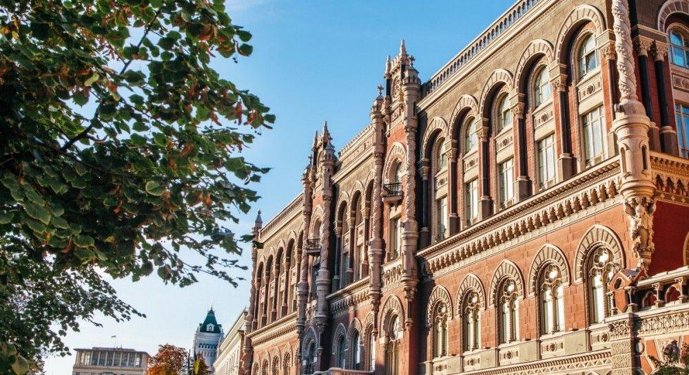 В Украине после выходных подорожает валюта