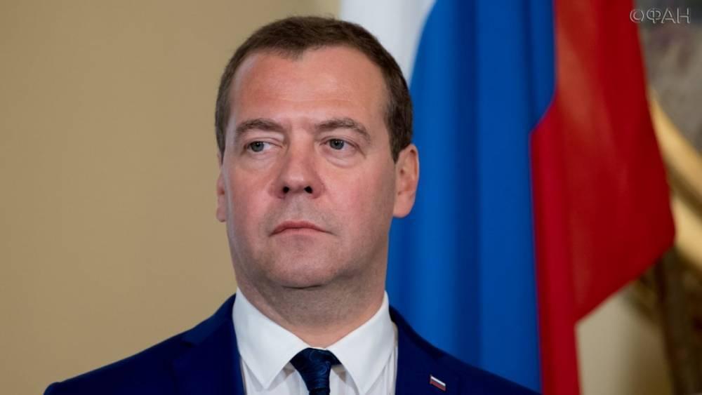 Медведев рассказал о потерях ЕС от действия антироссийских санкций